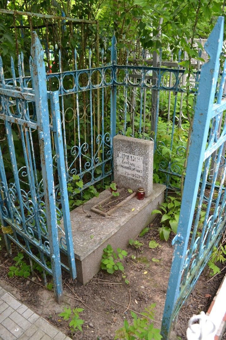 Украина. Одесса. Офицерское кладбище. Июнь 2016 г. (фото и описание) DTpHVxd2u2I