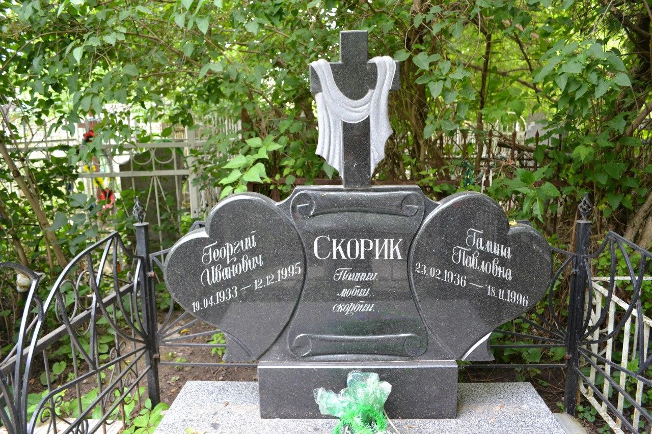 Украина. Одесса. Офицерское кладбище. Июнь 2016 г. (фото и описание) LgDNKziZnng