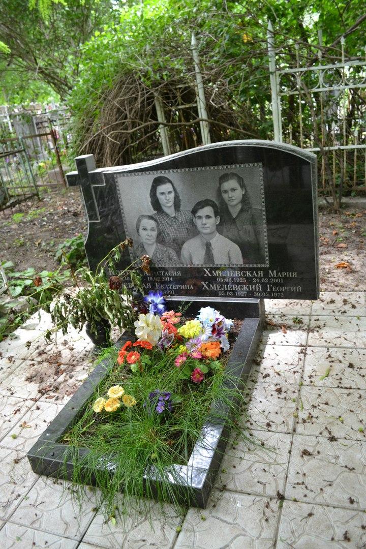 Украина. Одесса. Офицерское кладбище. Июнь 2016 г. (фото и описание) FjK_8TQ5_J4