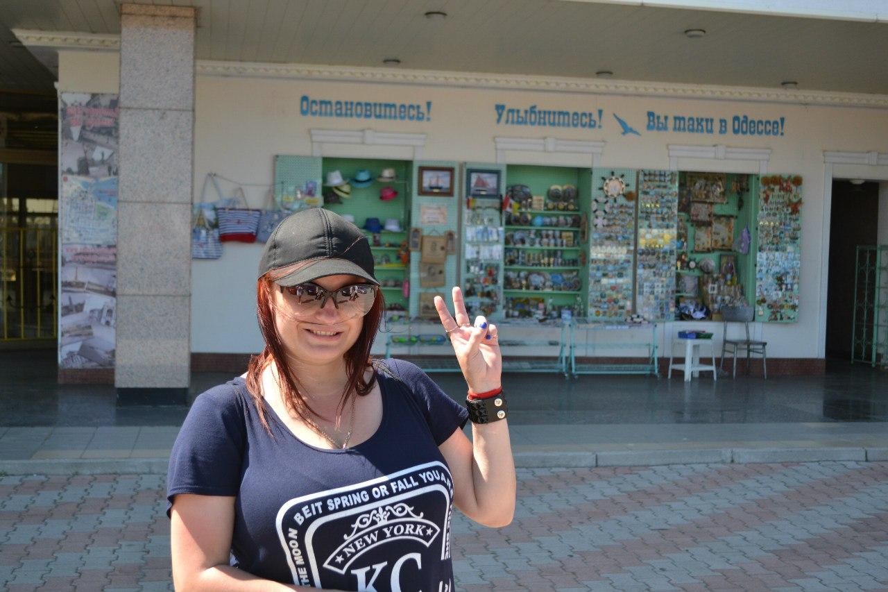 Елена Руденко (Валтея). Украина. Одесса. Морской вокзал. Июнь 2016 г. (фото и описание). HFIbacbXWKU