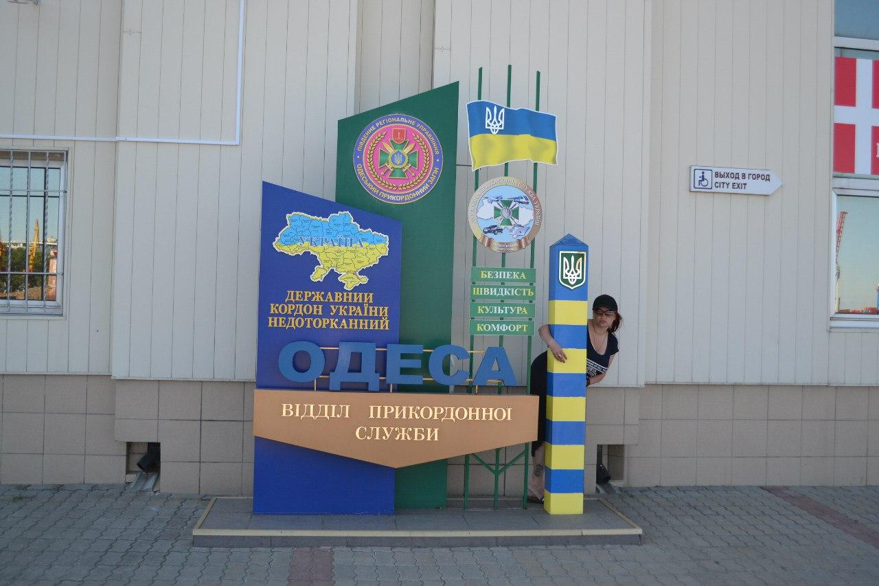 Елена Руденко (Валтея). Украина. Одесса. Морской вокзал. Июнь 2016 г. (фото и описание). JbLpKAAHWuo