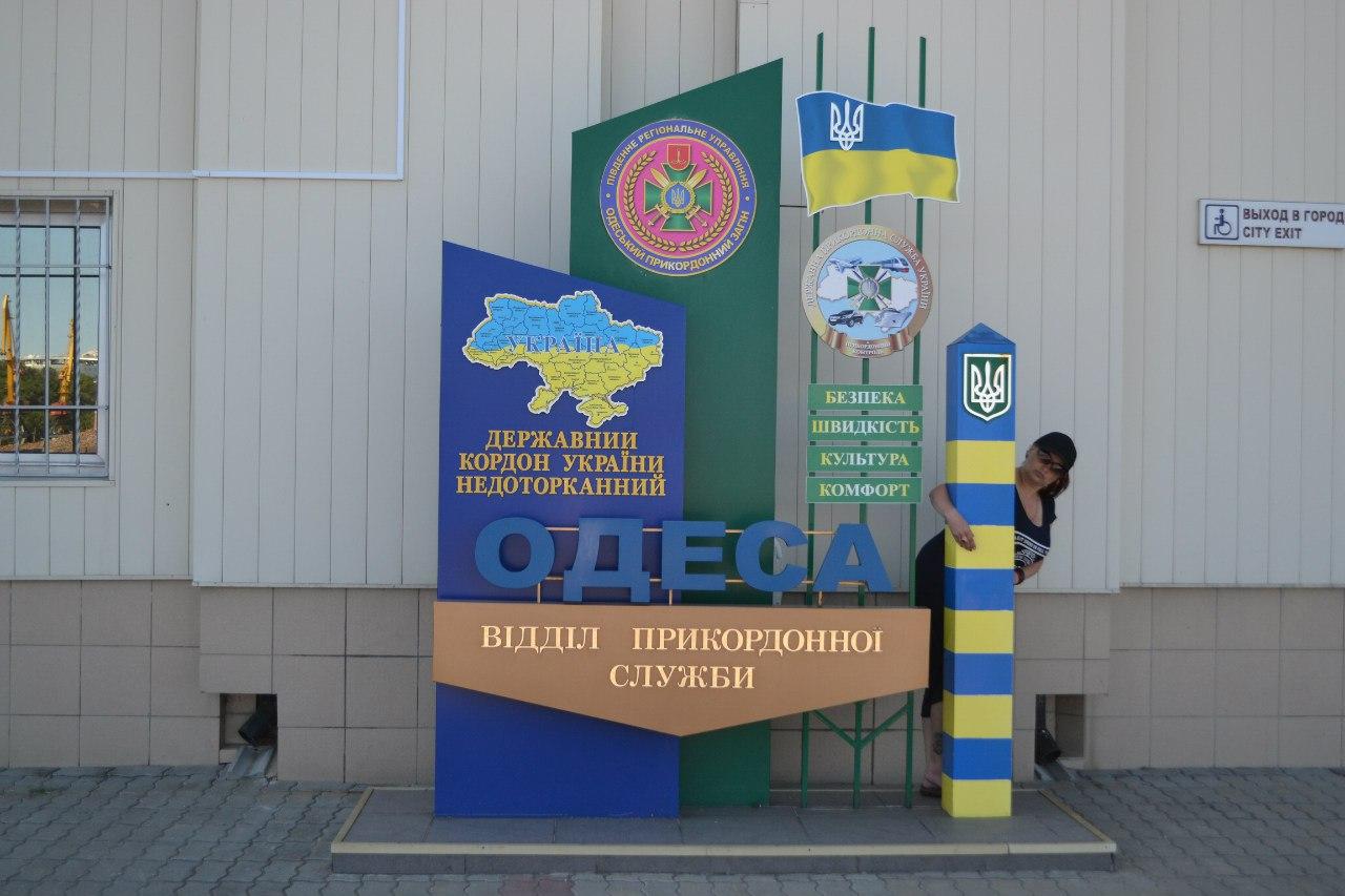 Елена Руденко (Валтея). Украина. Одесса. Морской вокзал. Июнь 2016 г. (фото и описание). R1ihwrGXq78