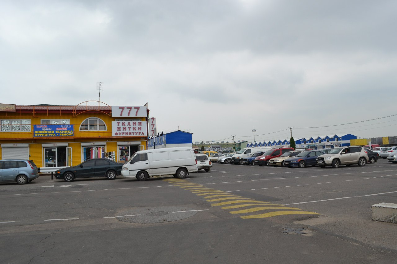 Елена Руденко (Валтея). Украина. Одесса. Рынок 7 км. Фото и описание. JHA12fBBup0