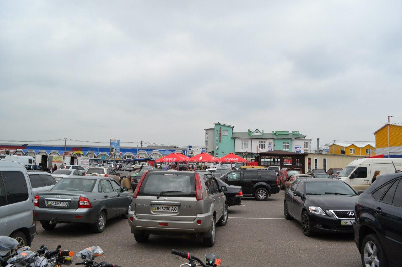 Елена Руденко (Валтея). Украина. Одесса. Рынок 7 км. Фото и описание. Tl1uXSqtzDA