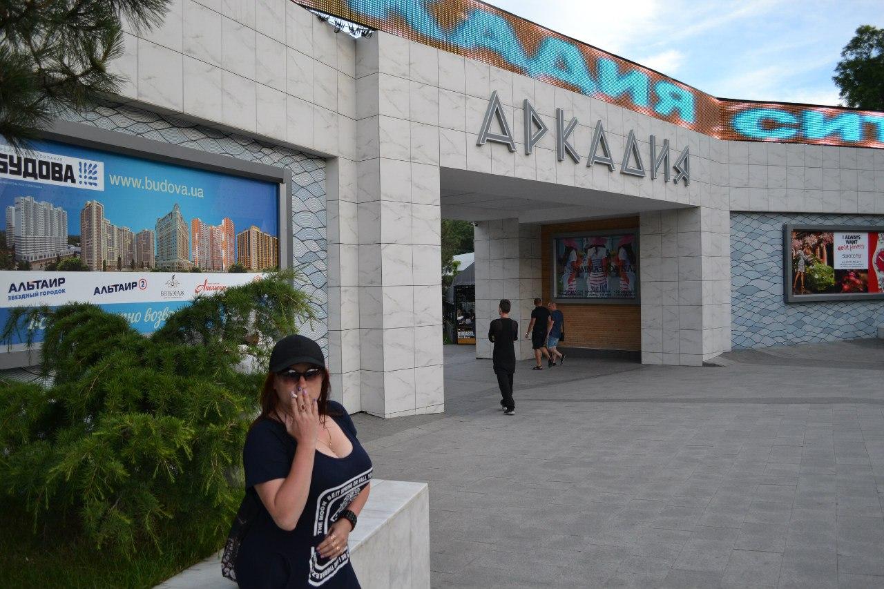 Елена Руденко ( Валтея). Украина. Одесса. Аркадия. Июнь 2016 г.  Фото и описание.  Bxz5lOsKHrE