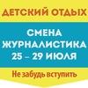 ЦМИТ «Цифровой дом»