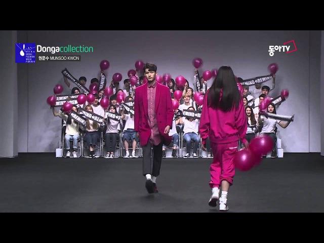 MUNSOO KWON 권문수 FW 2016 헤라서울패션위크