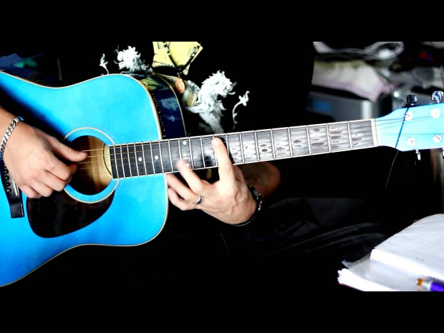 Gitarre lernen Seemann - Rammstein ( HD Akustik )