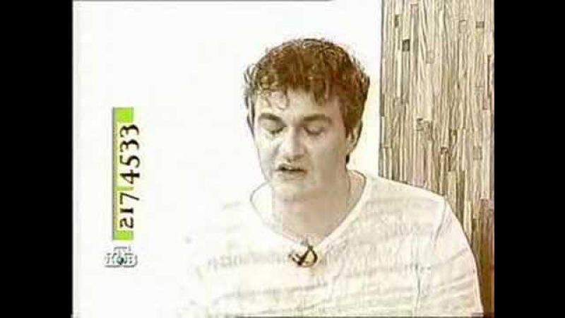 Король и Шут-Прыгну со скалы(Антропология НТВ,2000г)