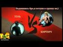 Shadow Fight 2 - ПРОХОЖДЕНИЕ Акт1