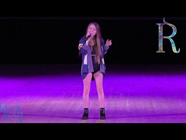 АзияБриз 2016. Rickman (Екатеринбург ): Hot Right Now (DJ Fresh ft. Rita Ora Cover)