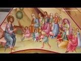 Божественная Литургия Во Царствии Твоем (третий антифон) - Духовная музыка с иеромонахом Амвросием