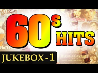 Best of 60's Hindi Songs - Jukebox 1 - Non Stop Bollywood Old Hits (1960-1969)