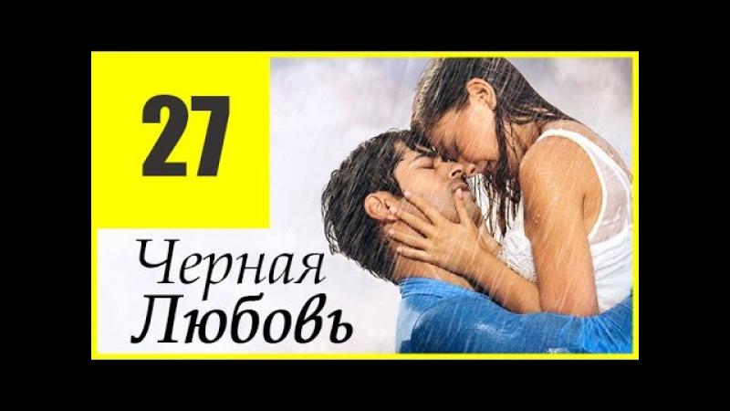 zhestkiy-seks-na-russkom-yazike-smotret-onlayn