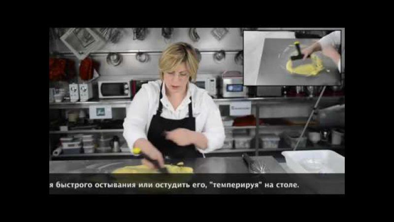 Заварной Кондитерский Крем – Кондитерские Курсы - Pastrycampus.ru