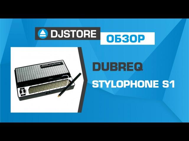 Dubreq Stylophone S1. Обзор и примеры звучания аналогового синтезатора - стилофона.