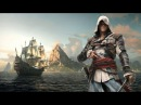 Assassin's Creed IV Black Flag – Северный флот