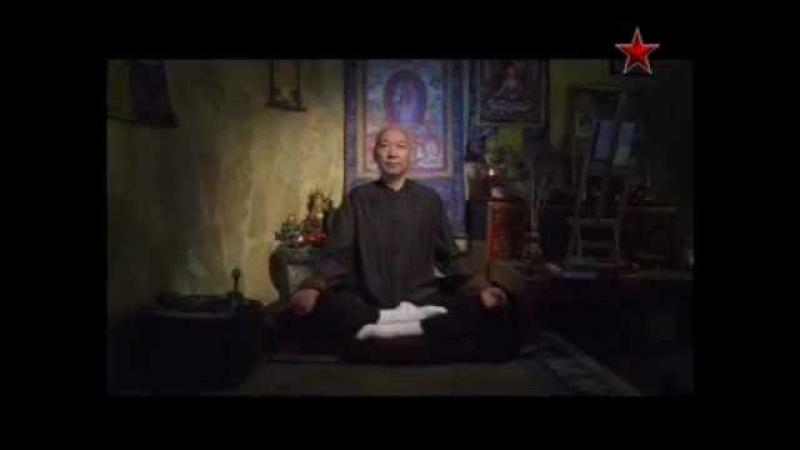 Тибетская йога ца лунг в исполнении Ламы Нгаванга Риглама Ла