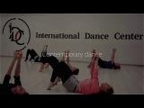 Урок по contemporary Ульяны Сахаровой (International Dance Center)