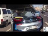 Раритетный BMW i8 за десять миллионов попал в аварию в центре Москвы