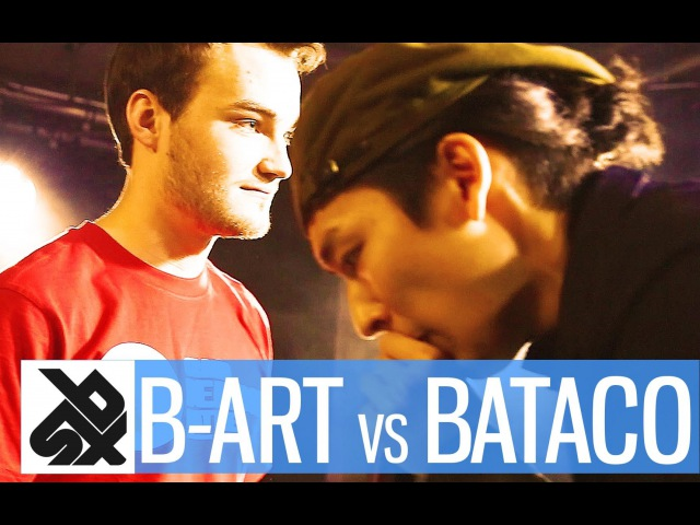 B-ART vs BATACO | Grand Beatbox 7 TO SMOKE Battle 2016 | Battle 11