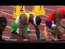 Trayvon Bromell WORLD JUNIOR 100m RECORD New Usain Bolt