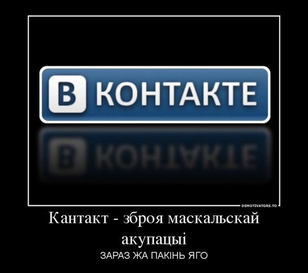 http://cs631223.vk.me/v631223026/a6df/eCqbP8QTAcU.jpg