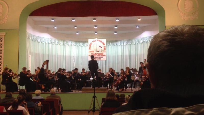 Л.Шукайло-Сюита для ф-но и камерного оркестра