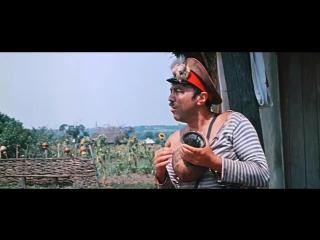 Свадьба в малиновке. (1967).