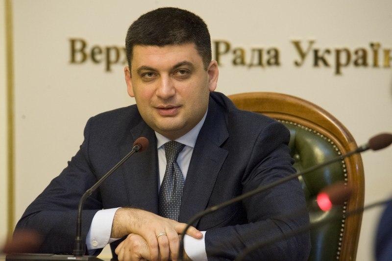 """Гройсман призвал Раду проголосовать за назначение членов совета НБУ и конфискацию активов Януковича: """"Без этого мы не сможем платить зарплаты и пенсии"""" - Цензор.НЕТ 3590"""