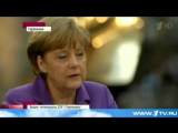 ПРАВДА...!!! Меркель сомневается в том, что США прекратят шпионить за Германией