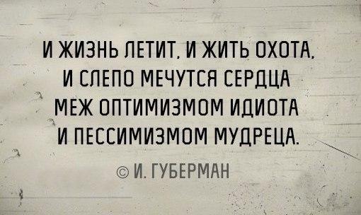 https://pp.vk.me/c631223/v631223092/3c478/GAnDyCX6RH8.jpg