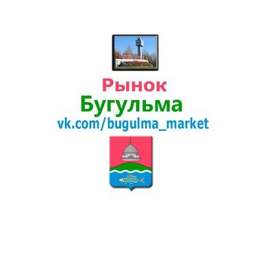 Подать рекламу в бугульме реклама для сайта ucoz бесплатно