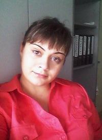 Кристина Бычкова