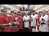 Европа-4 новогодний Новогодний клип