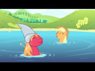 My Little Pony | Мой маленький пони: Дружба - это чудо 4 сезон 20 серия
