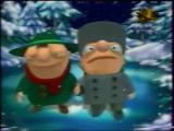 Новогоднее обращение Шефа и Коллеги (ОРТ, 31 декабря 1997)