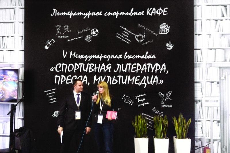 Афиша Ковров Спортивная литература, пресса и мультимедиа