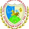 Общество инвалидов Октябрьского района г.Уфы