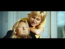 Фільм: Аврора 2006