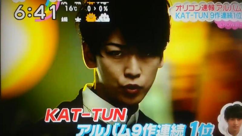29.03.2016 <ZIP> ☆10Ks! KATーTUN ☆