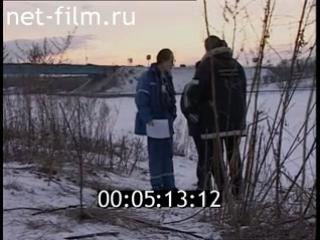 staroetv.su / Дорожный патруль (РТР, 05.03.2002)