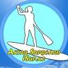 Aktau Supboard | Серфинг в Актау