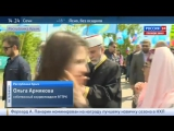 В Крыму татары исполнили