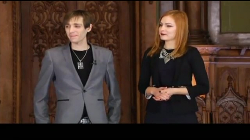 Александр Шепс и Мерлин Керро отключен телефон