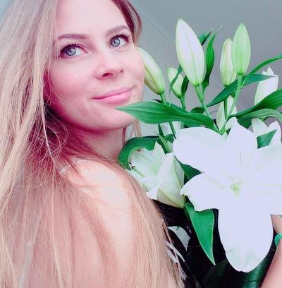 Марина Сысоева