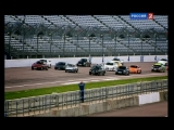 10.02.2011. Top Gear. 11 сезон. 3 выпуск