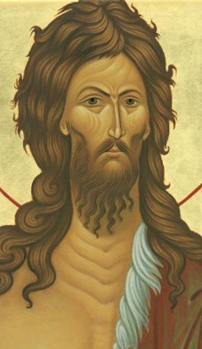 Честной и славный Пророк, Предтеча и Креститель Господень Иоанн