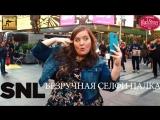 SNL Hands-Free Selfie Stick - СВЖ Безручная Селфи Палка (Black Street Records)