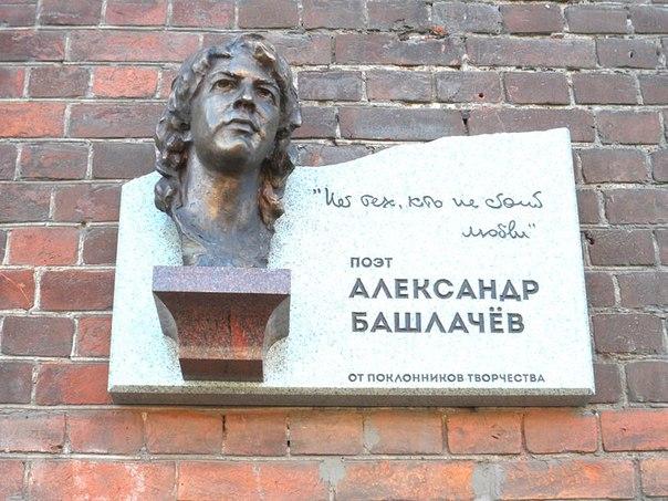 Александр Башлачев KZwPclKWMXM
